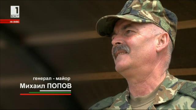 Ген.-майор Михаил Попов: Парадът ще бъде удоволствие за всички