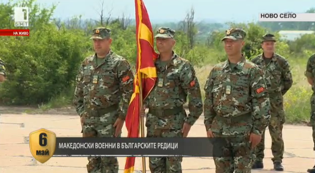 За първи път военен македонски блок на парада