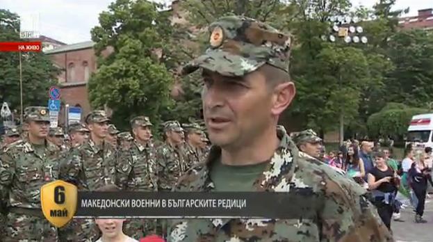 Македонски военни в българските редици