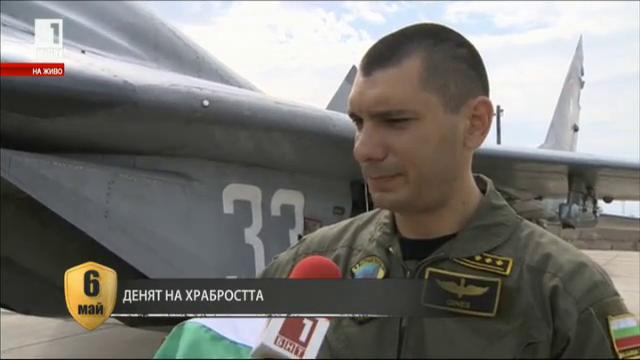 Кап. Кирил Гинев: Националният флаг - това сме ние