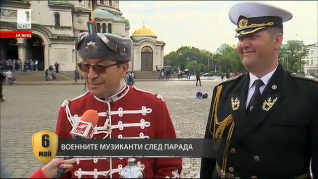 Военните музиканти след парада