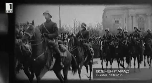 Юбилейният Гергьовденски парад