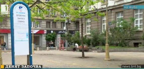 Затварят улица Граф Игнатиев за ремонт