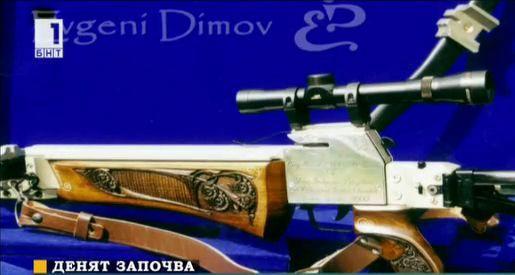 Гравьор на оръжия прославя България по света