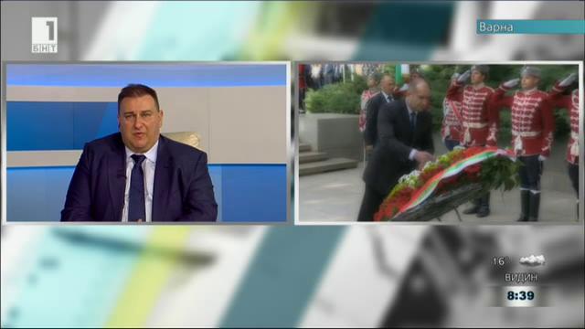 Евроинтеграцията на Балканите - коментар на Емил Радев и Ангел Джамбазки
