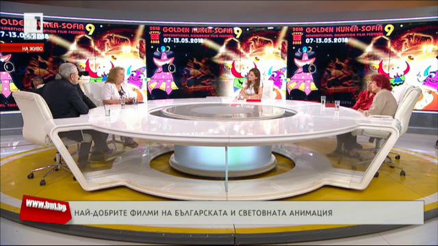Златен кукер представя най-добрите филми на българската и световна анимация