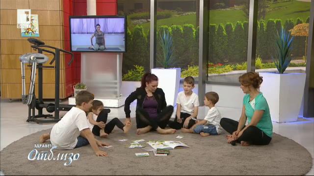 Асани за деца със Светла Иванова