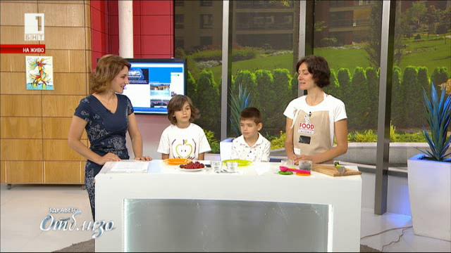 Училище за родители: Революция в храненето и как да приготвим домашен сладолед