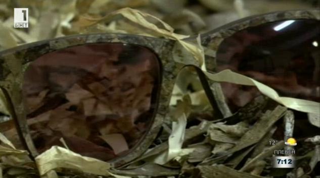 Слънчеви очила от морска трева