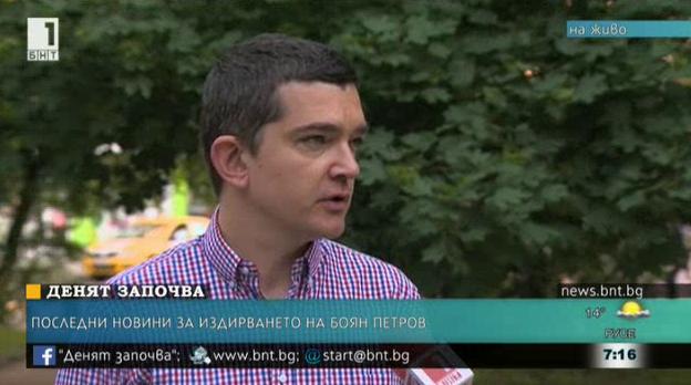 Трима шерпи и трима китайски спасители издирват Боян Петров
