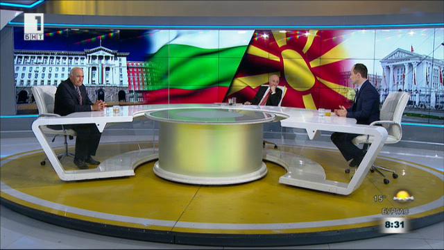 Отношенията между Македония и България