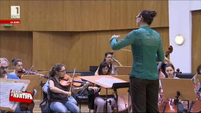 НМА представя концерт със студенти по оркестрово дирижиране от Цюрих