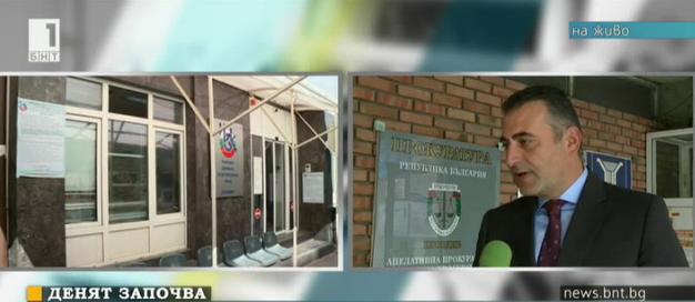 Схемата за източване на Здравната каса в Пловдив
