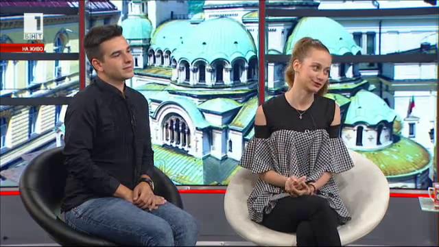 Наградите за качествена журналистика Димитър Цонев