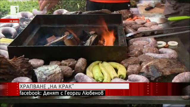 Фестивал на уличната храна във Варна