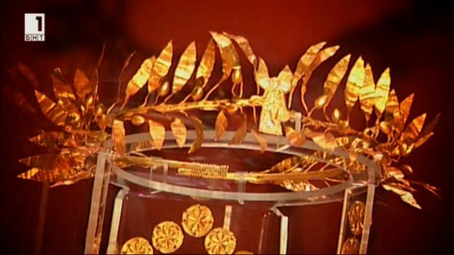 Непознатата България: Златните съкровища