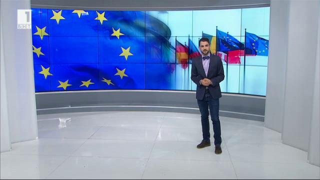 Денят на Европа