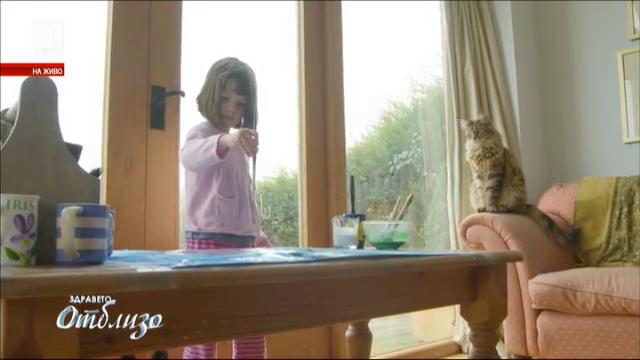 Мобилно приложение помага на родители с деца аутисти