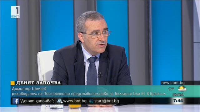 Димитър Цанчев: Подготовката за срещата ЕС-Западни Балкани започнахме от нулата