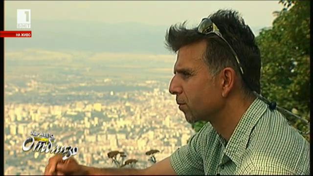 Издирването на Боян Петров приключи