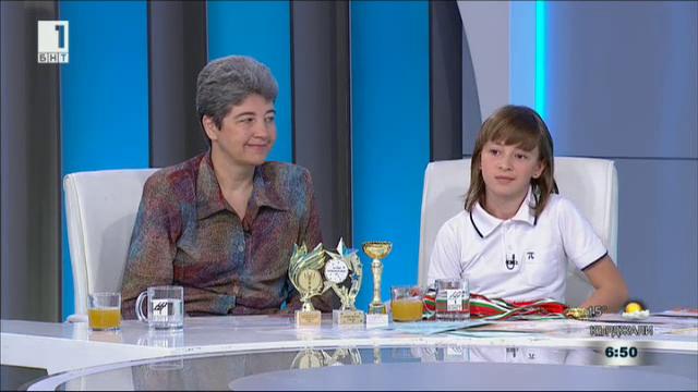 Инвестиция със смисъл - помощ за малката математичка Сара