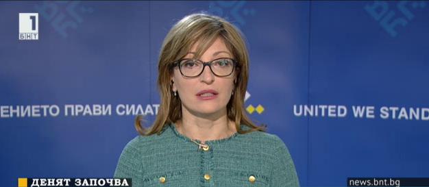 Среща ЕС - Западни Балкани. Министър Захариева