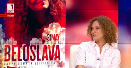 Белослава представя най-новата си песен Дай ми време