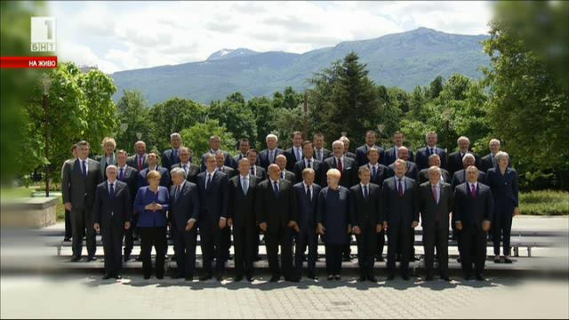 Историческата среща на върха в София