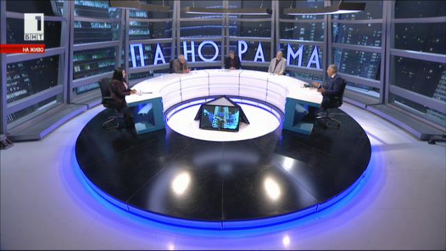 България, Балканите, Европа. Анализите