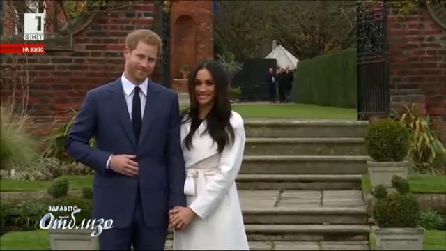 Кралските сватби