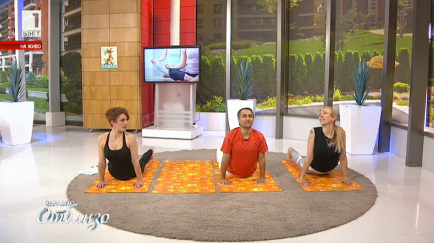 Открит урок по йога
