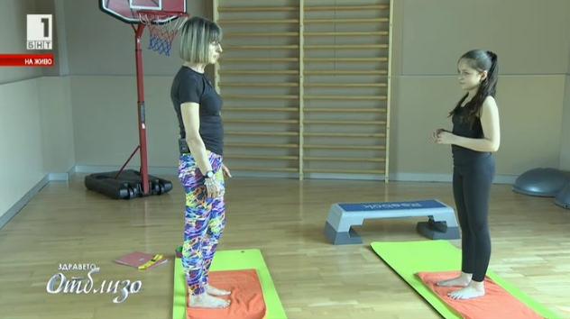 Физически упражнения срещу плоскостъпие за деца и възрастни