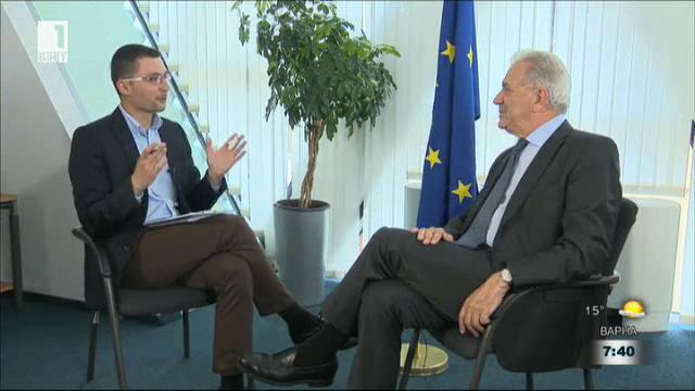 Еврокомисарят за миграцията: България е напълно готова за Шенген