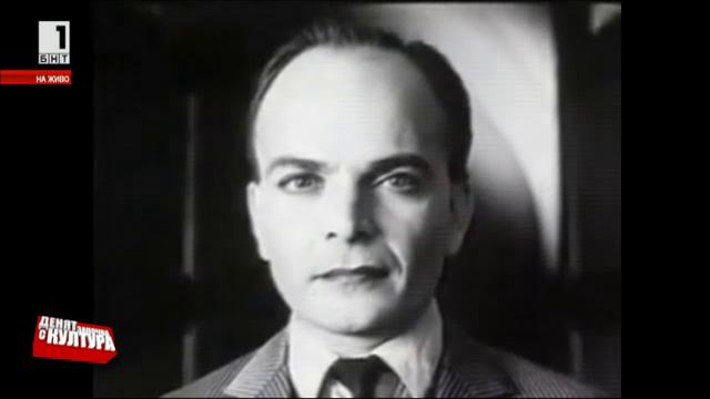 Великите филми:Невероятните приключения на мистър Уест в страната на болшевиките