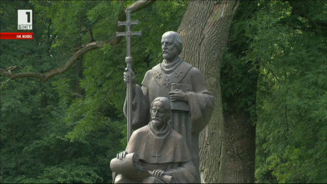 Легенди от Велика Моравия