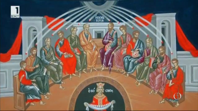 Петдесетница