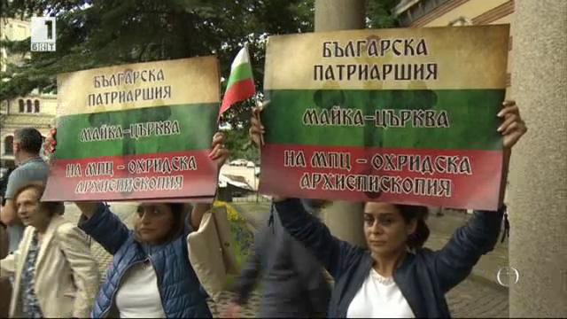 Защо Македония раздели днешната БПЦ?