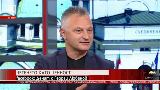 Захари Карабашлив: Ако невежеството е враг, книгата е най-важното оръжие