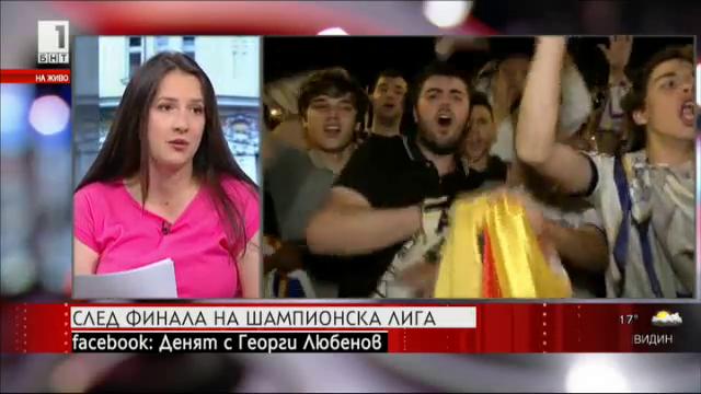 Финалът на Шампионска лига - коментар на Антония Близнакова