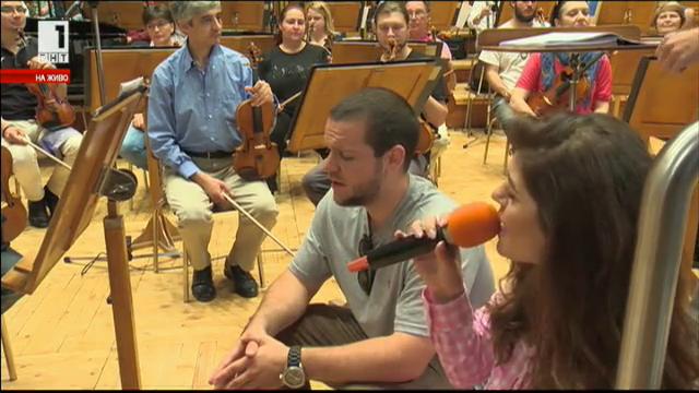 На концерт с Максим Ешкенази: # ОТЕЛО - Забранено за родители
