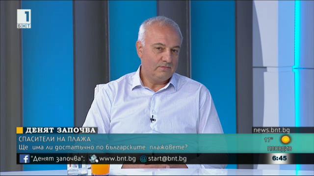 Налбантов: Там, където има добри условия за работа, има и достатъчно спасители