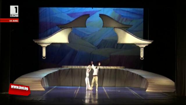 Нестинарка на сцената на Държавна опера-Стара Загора