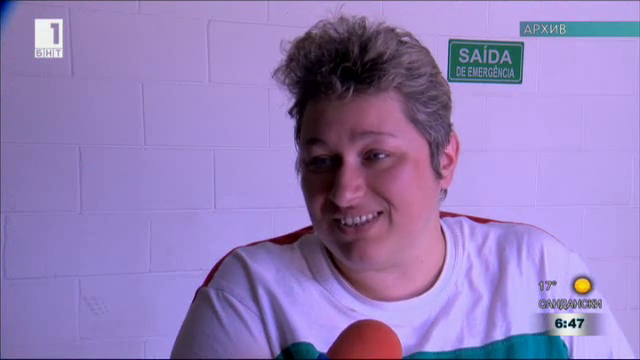 Милена Тодорова спечели квота за Параолимпиадата в Токио през 2020-а