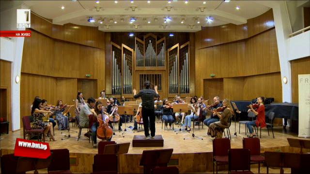 Националната музикална академия Проф. Панчо Владигеров представя