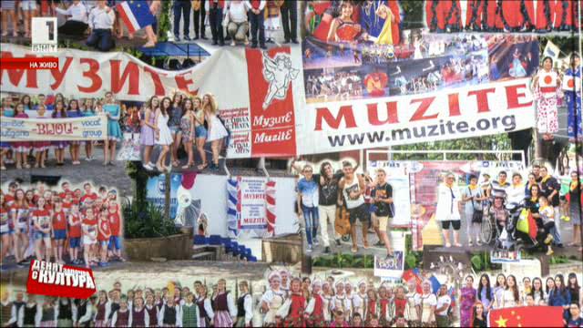 Младежкият фестивал на изкуствата Музите на 13 години