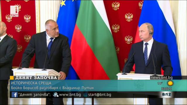 Коментар на Андрей Райчев и Антоний Гълъбов за срещата Борисов - Путин