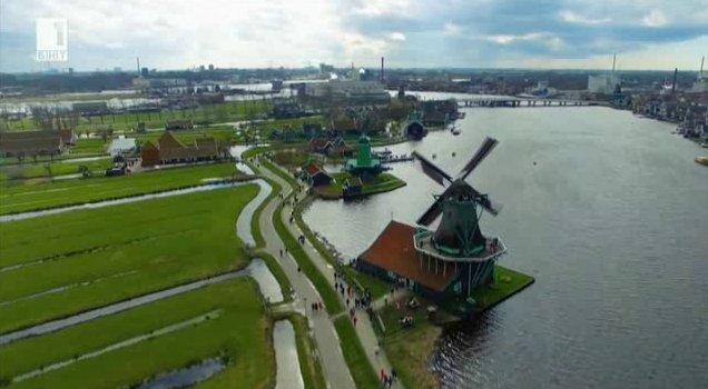 Вкусната Европа: Холандия