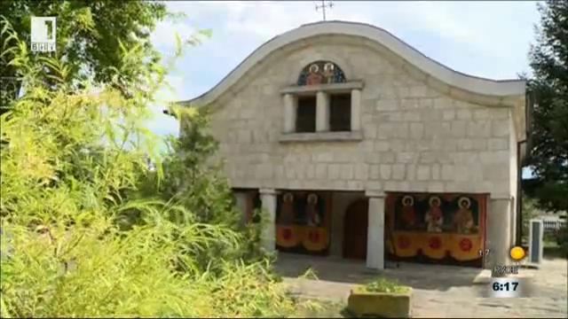 Обновиха и изографисана 150-годишната църква в село Царевци