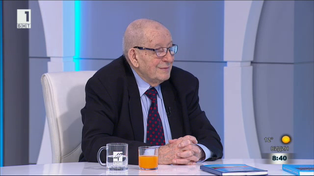 Проф. Константин Жалов чества 90-годишен юбилей