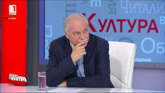 Език мой: Втвърдяване на българския език